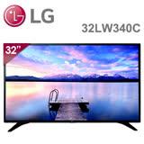 LG 樂金 32吋商用旅館電視 32LW340C(含基本安裝)