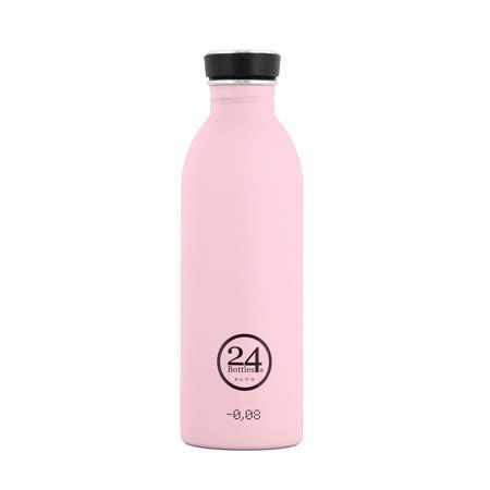 義大利 24Bottles  城市水瓶 500ml-糖果粉