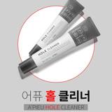 韓國 Apieu 耳朵肚臍清潔凝膠 25ml