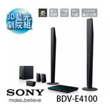 【SONY】65吋 SONY 3D藍光家庭劇院組(BDV-E4100.)