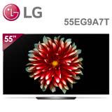 LG 樂金 55 型 OLED 電視 55EG9A7T (含基本安裝)