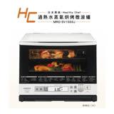 HITACHI日立 過熱水蒸氣烘烤微波爐 MRO-SV1000J (日本原裝)