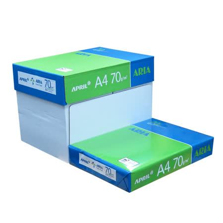 ARIA 70P A4 影印紙5包/箱