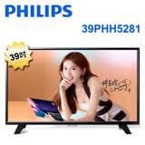 ★PHILIPS 飛利浦 39吋LED液晶顯示器+視訊盒39PHH5281 含運送