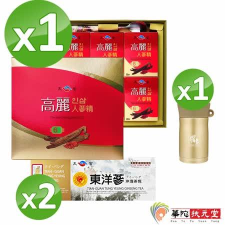華陀扶元堂-高麗人蔘精 +東洋蔘茶包+燜燒罐