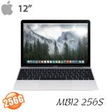 Apple MacBook 12吋/1.2GHz/8GB/256GB 銀色 MNYH2TA/A