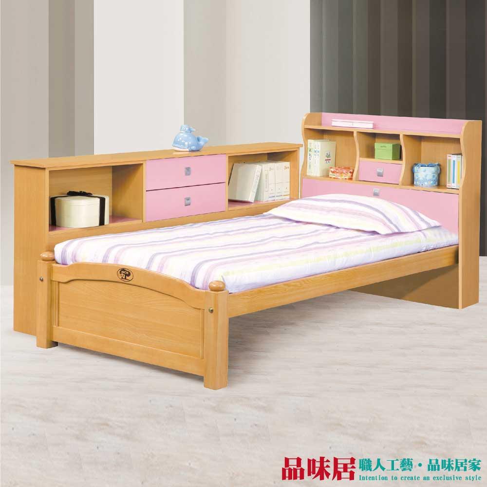 【品味居】喬治亞 時尚3.5尺木紋雙色三件式單人床台組合(二色可選+不含床墊)