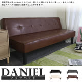 《BN-HOME》Daniel丹尼爾三人三段式摺疊沙發床