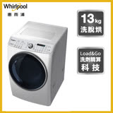 Whirlpool惠而浦 變頻蒸洗脫烘13公斤滾筒洗衣機 WD13GW 送基本安裝