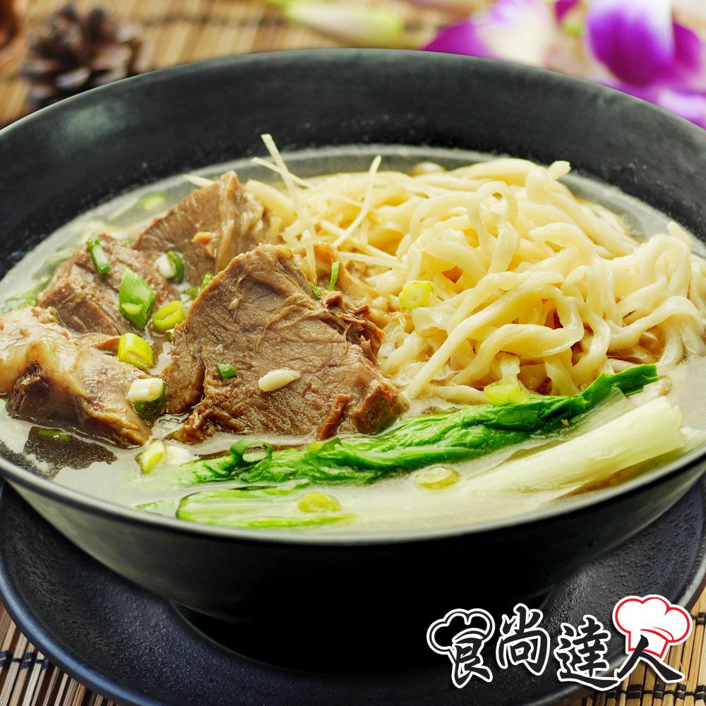 【食尚達人】百年八旗清燉牛肉湯3件組