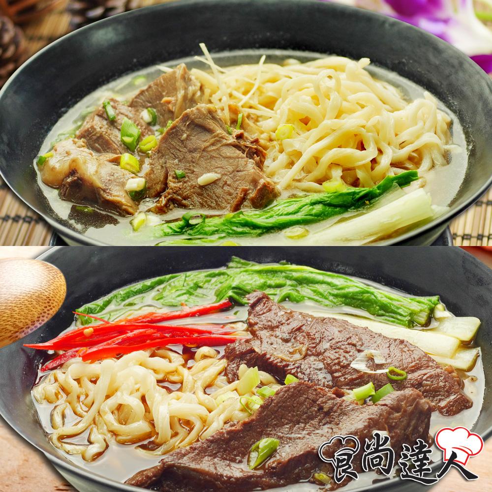 【食尚達人】百年八旗牛肉湯4件組-任選(550g牛肉湯x4包)