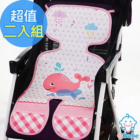Qbabe 嬰兒推車冰絲蓆涼墊2入