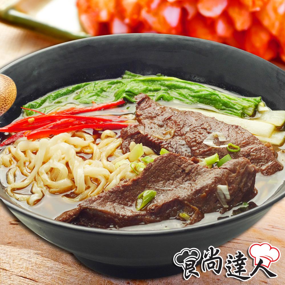 【食尚達人】百年八旗紅燒牛肉麵3件組(550g牛肉湯x3包+120g拉麵條x3包)
