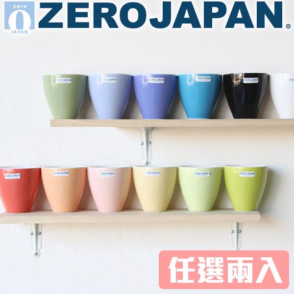 ZERO JAPAN 典藏之星杯2入組