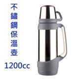 不銹鋼保溫壺1200CC戶外旅行壺帶手柄大容量保溫壺保溫杯