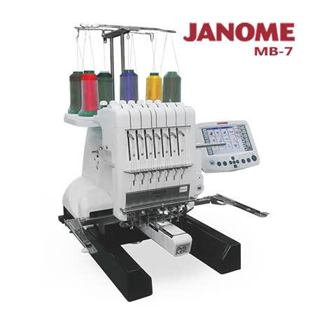 (買一送一)MB-7職業刺繡機加送刺繡軟體組合