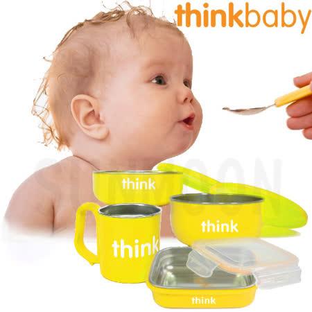 美國Thinkbaby 無毐不鏽鋼餐具組