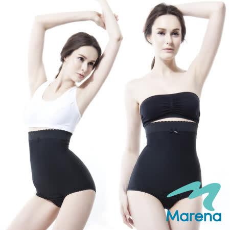 美國原裝MARENA 高腰纖體束腹塑身褲