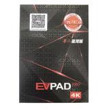 EVPAD PRO 易播 4K藍芽智慧電視盒(台灣版-保固一年)