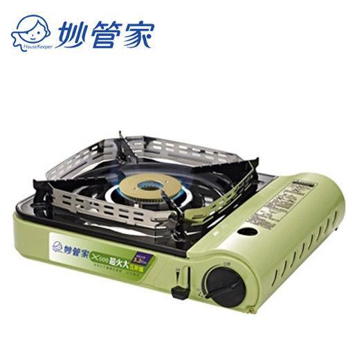 【妙管家】 超火大瓦斯爐兩入 X600