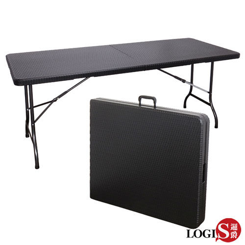 LOGIS邏爵~黑桌面可折多用途183*76塑鋼折合桌/會議桌/露營桌
