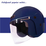 【A-NING 半罩式復古帽】安全帽│抗UV紫外線│自行車捷安特 機車CUXI│台灣製造(藍)