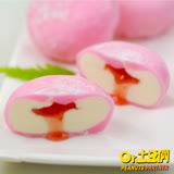 土豆們中秋禮 法式雪果子 花妍賞 4 盒 (冰淇淋12入/盒,含保冷提包)伴手禮推薦