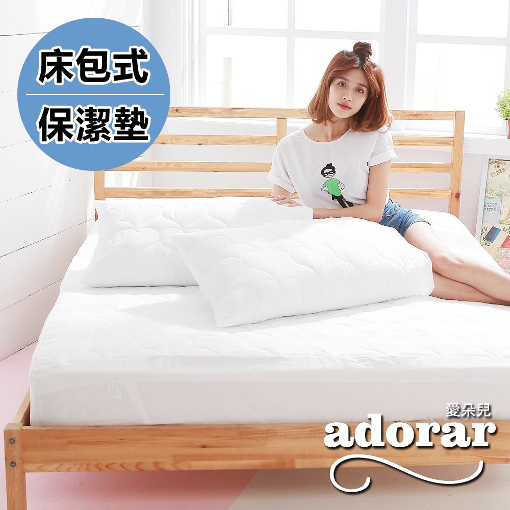 【Adorar愛朵兒】舖棉舒柔床包式保潔墊+枕套組─特大雙人(愛戀白)