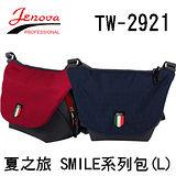 JENOVA TW-2921 SMILE系列時尚單眼相機包--側背包(L號)