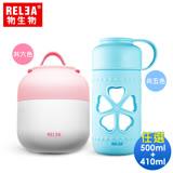 【香港RELEA物生物】甜蜜日常餐具組(500mlHello燜燒罐-六色+410ml哈尼耐熱玻璃杯-五色)