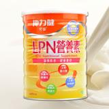 隨機加贈隨身包x3【三多】偉力健 可安LPN營養素810g (香草口味 / 奶素可)
