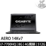 GIGABYTE技嘉 AERO 14Kv7 14吋 i7-7700HQ GTX1050Ti WIN10(黑色)