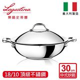LAGOSTINA樂鍋 ACCADEMIA LAGOFUSION頂級五層鍋系列30CM不鏽鋼雙耳中式炒鍋 (加蓋)