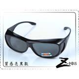 加大型!【Z-POLS專業設計款】近視專用!舒適全覆Polarized寶麗來偏光太陽眼鏡,直接套免配度!(八色)