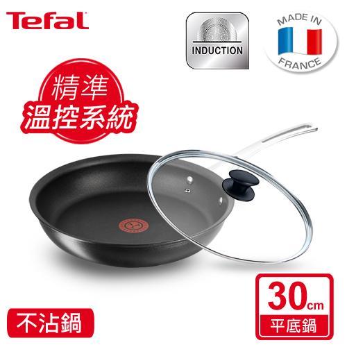 Tefal法國特福 Tefal 法國特福廚神系列30CM電磁精準溫控不沾平底鍋+玻璃蓋 SE-E7540742+FP0000032