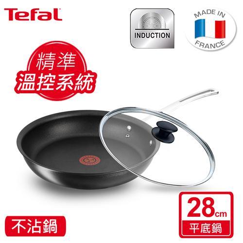 Tefal法國特福 廚神系列28CM電磁精準溫控不沾平底鍋+玻璃蓋 SE-E7540642+FP0028301