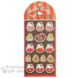 〔小禮堂〕Hello Kitty 造型貼紙《紅.咖啡杯.甜點》
