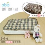 【obis】Peter 寵物獨立筒床墊 64*42cm(銀離子/獨立筒)
