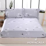 《HOYACASA 慢時光》雙人親膚極潤天絲床包枕套三件組