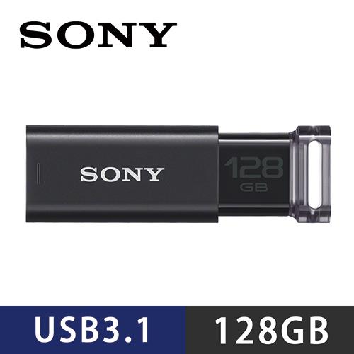 SONY USB3.1 炫彩繽紛 Click 隨身碟 128GB