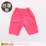 魔法Baby 女童短褲 台灣製吸濕排汗超彈性五分短褲 k50568