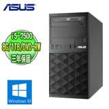 ASUS 華碩 B250 商用電腦【Intel Core i5-7500 8G 1TB DVD-RW Win10Pro 三年保固】