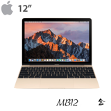 Apple MacBook 12吋/1.2GHz/8GB/512GB 金 MNYL2TA/A