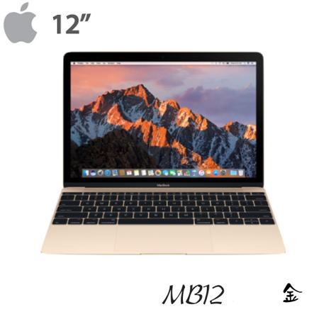Apple MacBook 12吋/1.2GHz/8GB/512GB 金 MNYL2TA/A -friDay購物