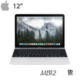 Apple MacBook 12吋/1.2GHz/8GB/512GB 銀 MNYJ2TA/A