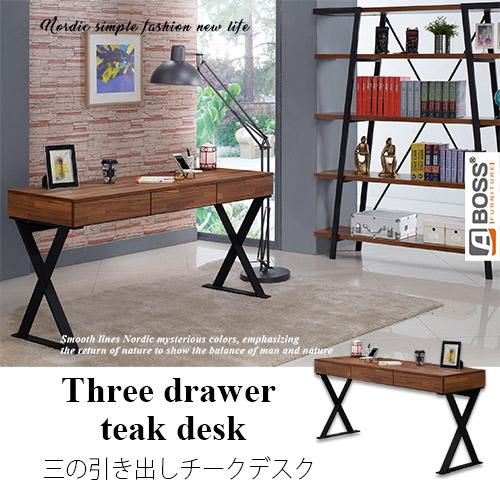 【ABOSS】 Henry 5尺柚木層級三抽書桌/電腦桌