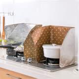 【PS Mall】炒菜防油濺隔熱擋板 廚房用品油煙隔熱板 J2133