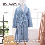 HO KANG 飯店專用睡浴袍-藍-M