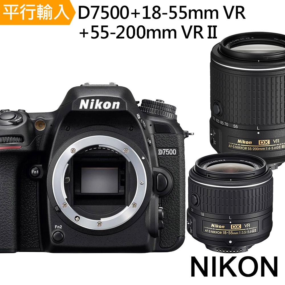 Nikon D7500+18-55mm VR+55-200mm VR II雙鏡組*(中文平輸)-加送64g記憶卡+專屬鋰電池+單眼雙鏡包+影諾航空鋁合金大腳架BY-558s+大清+保護貼