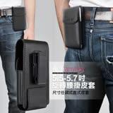 第二代Achamber 個性型男真皮旋轉腰夾直立腰掛皮套 ZenFone 4 (ZE554KL) / 4 Pro (ZS551KL)